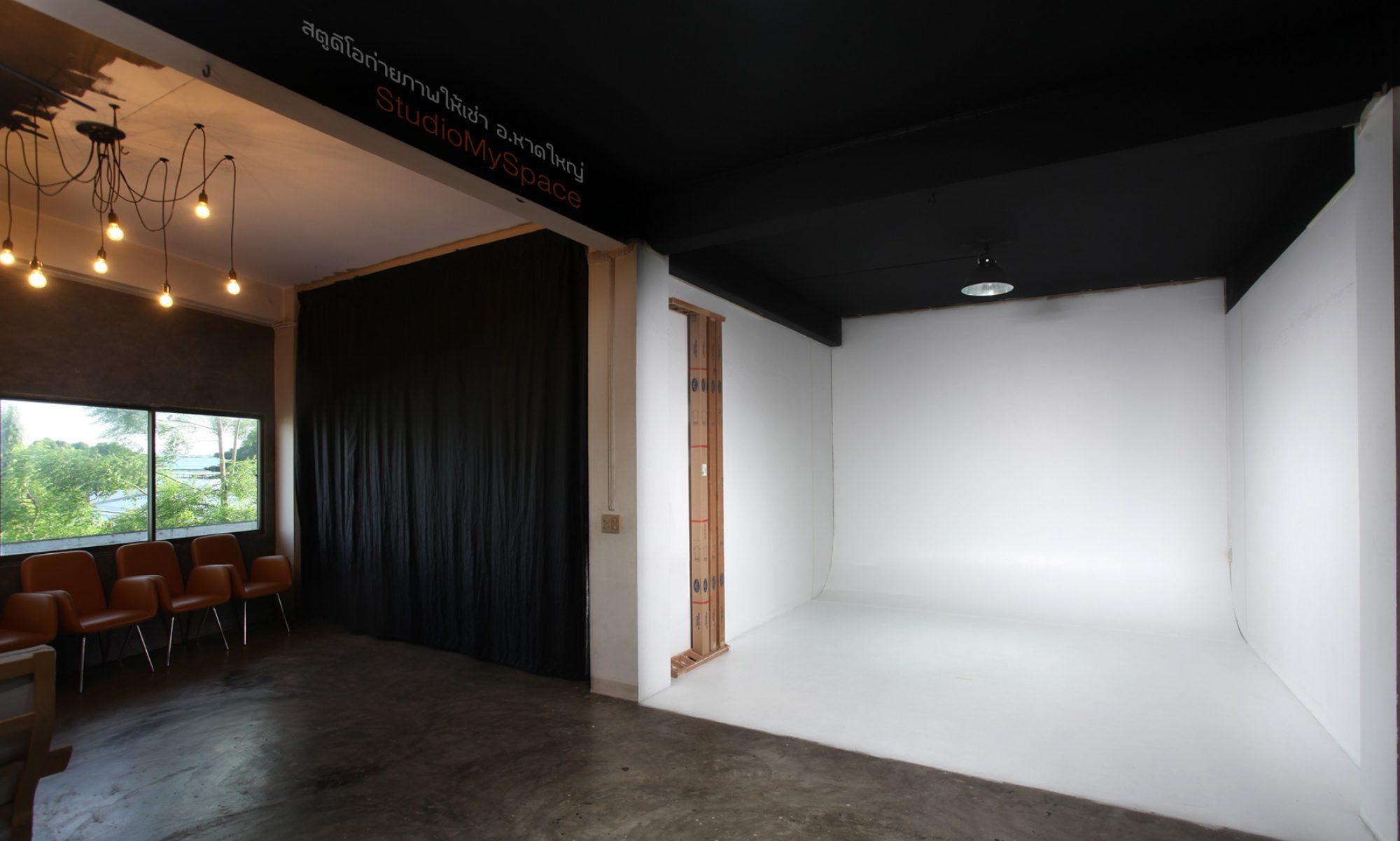 StudioMySpace : สตูดิโอถ่ายภาพ ให้เช่า หาดใหญ่ ถ่ายภาพมืออาชีพ ถ่ายภาพอาหาร ถ่ายภาพสินค้า